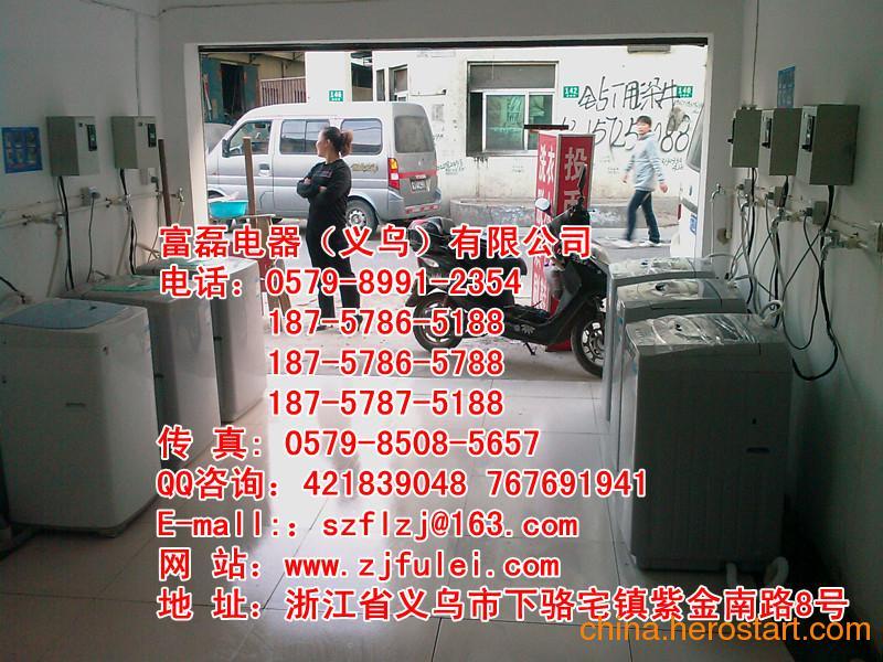 供应富磊科技厂家直销投币洗衣机,6.2公斤容量