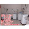 供应海丫销售型号XQB62-828投币洗衣机,6.2公斤洗涤容量