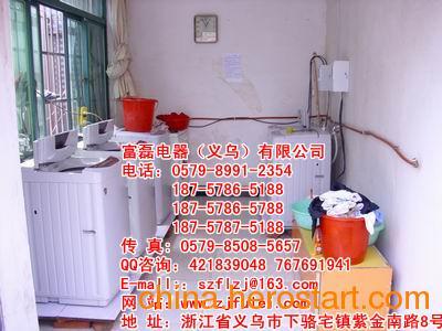 供应富磊厂家销售海信投币洗衣机XQB60-8199,6公斤洗涤容量