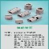 厂家生产PCB配件、PP压水辘、专业PCB配件厂家