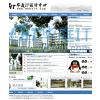 供应武汉网页设计专业培训 武汉光谷最好的网页三剑客 十月优惠中。。。