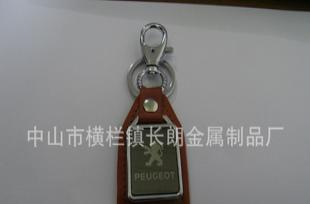 钥匙扣,PU皮质钥匙扣,个性钥匙扣,促销钥匙扣。