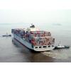 供应内贸水运公司,恩平石材集装箱门到门水运