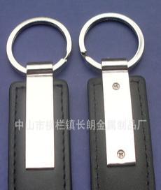 皮质钥匙扣,皮具钥匙扣,金属皮质钥匙扣,厂家定做钥匙扣