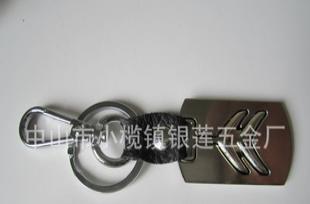 长安车标钥匙扣 皮质车标钥匙扣  车标钥匙扣 创意钥匙扣  钥匙扣