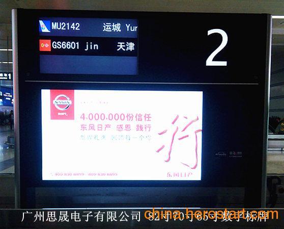 供应湖北【宜昌82寸液晶电视/82寸液晶显示器/82寸液晶广告机】