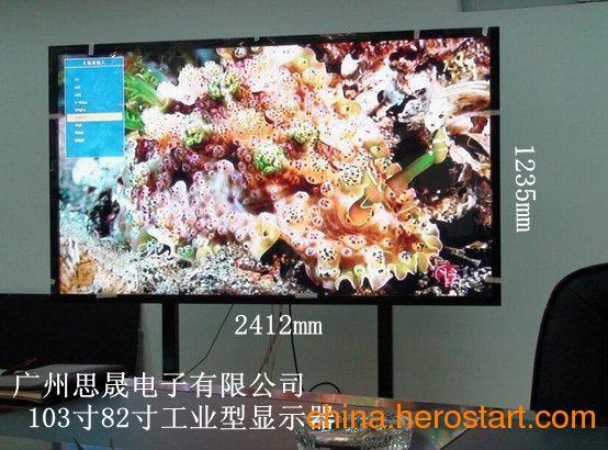 厂家供应武汉82寸液晶显示器/82寸液晶电视