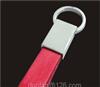 【生产批发 200元起批】优质女士皮革/皮质/真皮钥匙扣 Y193红色