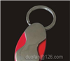 【专业批发】优美线条真皮/PU/皮革/PVC/塑料等皮质钥匙扣 Y305