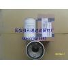 供应颇尔液压油滤芯HC7400SKP4H、HC7400SKP8H