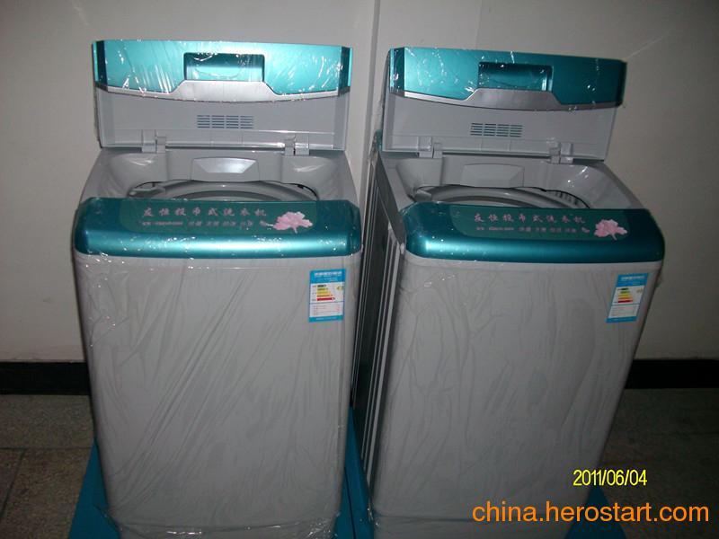 供应容声投币洗衣机XQB50-2009-容声全自动投币洗衣机