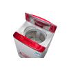 供应长虹投币洗衣机XQB60-2508投币洗衣机/全自动洗衣机
