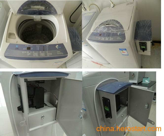 供应小天鹅投币洗衣机TB55-2788GTC全国联保上门安装