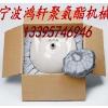 供应陶瓷缓冲发泡包装机