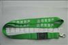 041 生产优质手机挂绳挂带、吊带、织带、热转印展会挂绳工作挂带