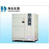 供应冷热冲击仪,最好的高低温试验机,江西冷热冲击仪价格