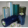 供应建筑装饰材料保护膜