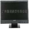 21寸索尼SONY监视器2110