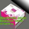 【图片】绛县礼品包装盒制作厂家 绛县礼品包装盒定做feflaewafe