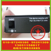 供应北京金属机箱外壳印字 五金零件丝印logo 安防监视器印标 广告磨砂杯印刷字