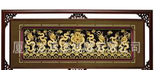 【客厅挂件】高档艺术品 九龙壁 纯手工24K真金打造漆线雕