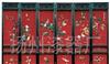 生产销售雕漆嵌玉锦绣万年屏风木质折屏