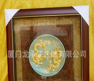 漆线雕国宾礼品 龙泉瓷哥窑双龙挂盘 高档挂件