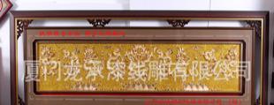 【火爆热销】镇宅之宝 风水挂饰 福建漆线雕 九龙壁