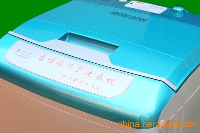 供应容声投币洗衣机XQB50-2009捷利达投币洗衣机,物有所值
