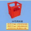 供应哈尔滨塑料筐带孔全新料佳木斯食品筐黑龙江服装筐河南水果筐