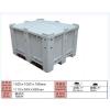 供应绥化可折叠周转箱海伦市大型塑料箱大兴安岭托盘式塑料箱