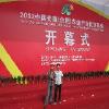 合肥沐风文化传媒feflaewafe