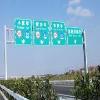 兰州停车场交通设施哪家有 西北公路交通安全设施生产加工feflaewafe