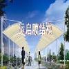 河南最专业的膜结构公司新乡运启膜结构 张拉膜安装施工厂家价格