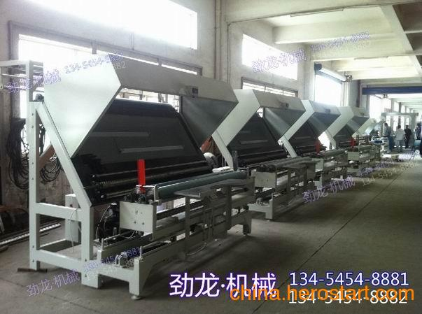 供应自动对边卷布机|验布机|打卷机|劲龙机械