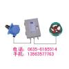 供应硫化氢报警器