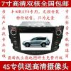 供应丰田RAV4专用车载DVD导航一体机