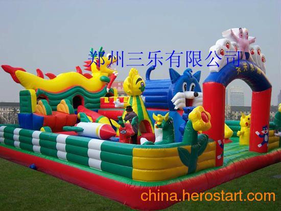 供应郑州三乐玩具厂订做加工大型充气跳跳床