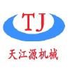 天江源枕式餐具包装机 专业品质 专业售后  推荐feflaewafe