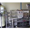 供应食品水处理