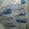 水合氧化镁 阻燃剂厂家 合肥氢氧化镁价格 环保阻燃剂