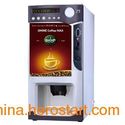 供应朝阳阜新咖啡机