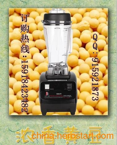 供应广东现磨豆浆市场、商用料理机、原味坊现磨豆浆机、免费送技术