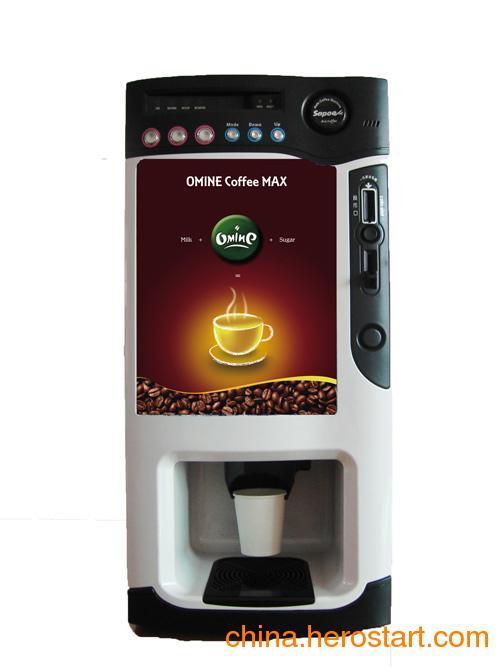 供应辽宁朝阳咖啡机
