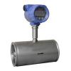 供应扬州卫生型液体涡轮流量计,气体涡轮流量计厂家