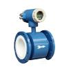 供应电磁流量计|污水流量计|流量计价格|流量计厂家