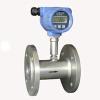 供应液体涡轮流量计|气体涡轮流量计|蒸汽流量计厂家