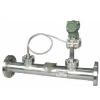 供应楔形流量计|差压流量计|节流装置厂家|孔板流量计价格