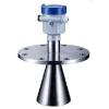 供应高频雷达液位计|导波雷达液位计|超声波液位计|磁翻板液位计