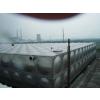 供应清远新型不锈钢水箱